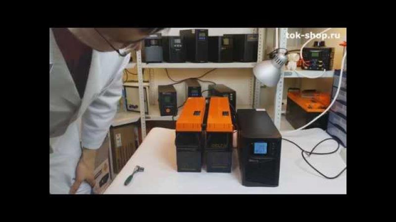 ИБП для газовых котлов: подключение