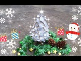 ABC TV | How To Make 3D Christmas Tree From Crepe Paper #2 - Craft Tutorial