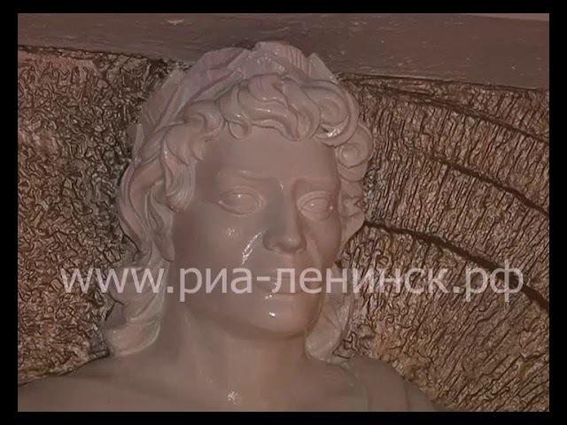 Дворец культуры имени Ленина отпраздновал юбилей