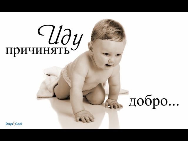 Прославление Папа дома (Dad is at home)