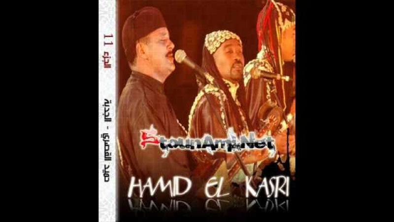 Hamid El Kasri 03 Sousangudi