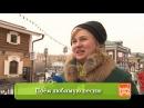 Иркутяне поют свои любимые песни