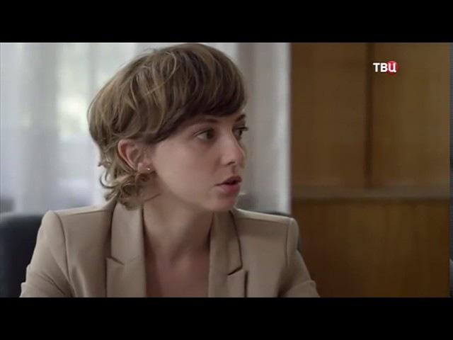 Детективы 2016 СЛЕДОВАТЕЛЬ фильмы 2016, детектив 2016