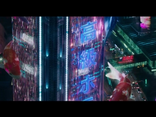 Ghost In The Shell (2017) Official Trailer