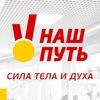 Спортивное питание с доставкой по Воронежу