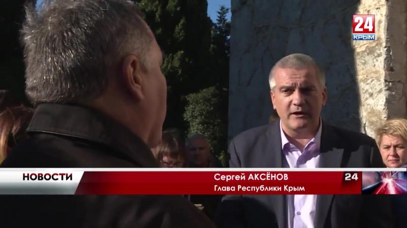 Как жить дальше? Больше 70 человек обратились к вице-премьеру Совета министров Крыма Ларисе Опанасюк во время приёма граждан в Ф