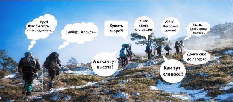 Горы Анекдот