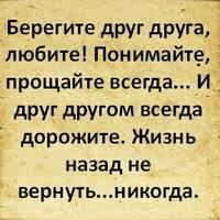 Алёна Феклушина
