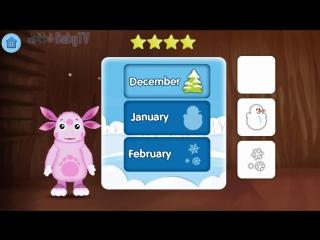 Лунтик Учим Английский язык - Месяца года Развивающий Мультик Игра для детей Lik