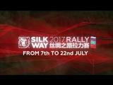 Silk Way Rally 2017 Teaser_2