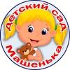 Частный детский сад Машенька Белгород