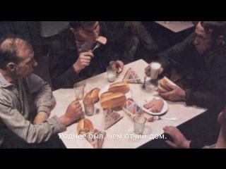 Гостья из прошлого — Ностальгия по Совку