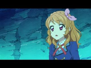 Aikatsu! Nerawareta Mahou no Aikatsu Card (RAW)
