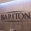 BARITON restaurant & karaoke club БАРИТОН