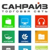 Санрайз-Тула: компьютеры, настройка, ремонт!