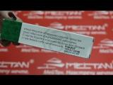 Специальный крем Гладкие пяточки (от трещин на пятках) серии Indo Medica от Ме