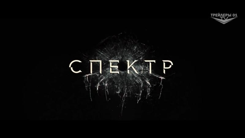 007_ СПЕКТР Трейлер пародия (2015) - Спанч Боб версия HD (online-video-cutter.com)