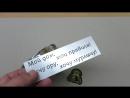 Пластик Rowmark LaserLIGHTS для лазерной гравировки