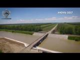 Новый мост через Большой Ставропольский канал