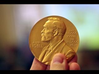 Прямая трансляция Нобелевской премии: объявление лауреатов по физике