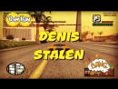 DENIS STALEN INTRO