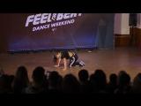 отбор на FEEL THE BEET Street Performance adult solo