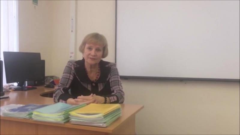 Попова Зоя Петровна. Учитель