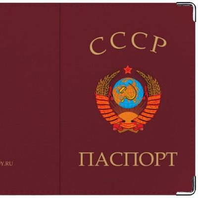 Временная регистрация купить смоленск временная регистрация в минске для иностранцев