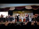 Концерт, посвященный 70-летию ДМШ №4 14.12.2017