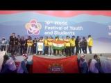 об оренбургской области иностранцы региональной части всемирного фестиваля молодёжи и студентов