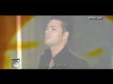 Shahab Tiam - Bezan Tar OFFICIAL VIDEO.mp4