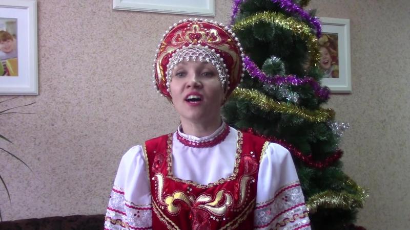 Татьяна Бикмаева - Язык наш прекрасный...