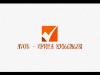 Коллаборация Avon и всемирно известного дизайнера Kenzo Takada.