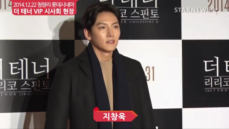 Каст дорамы Хилер на вип-премьере фильма Тенор 22.12.2014 г (кр.STARNEWS KOREA)