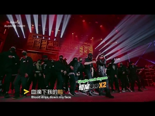 [VIDEO] 170729 Kris wu Yifan @ The Rap of China Ep. 6 | ENG SUB