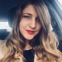 Анна Бородулина