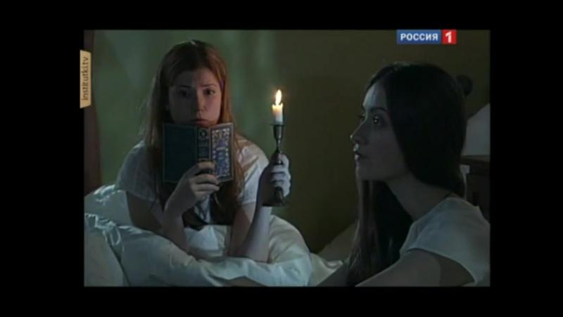 Институт благородных девиц - 14 серия