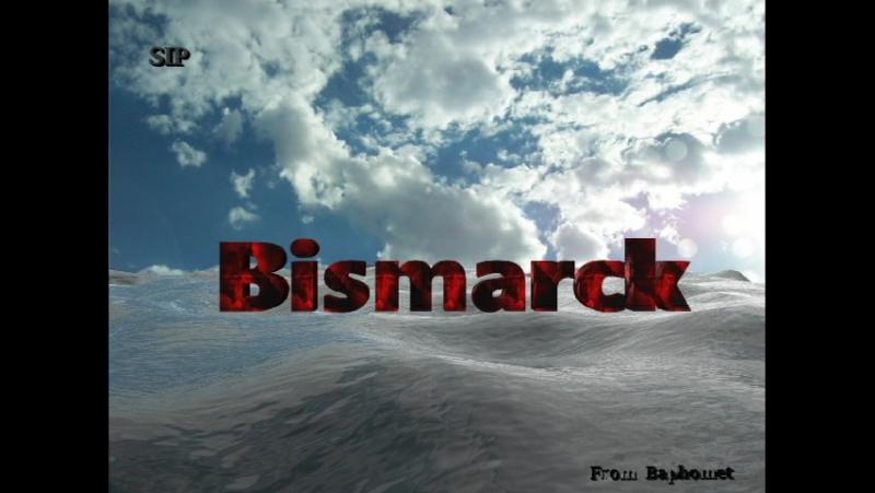 Бисмарк Дубль4