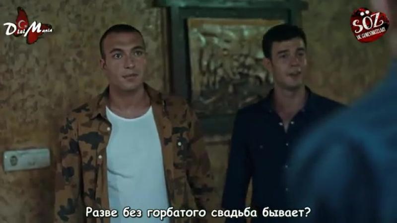 ОБЕЩАНИЕ-13-серия русскими субтитрами