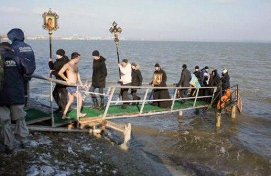 Таганрогское благочиние: Расписание богослужений в праздник Крещения Господня 18-19 января 2017 года