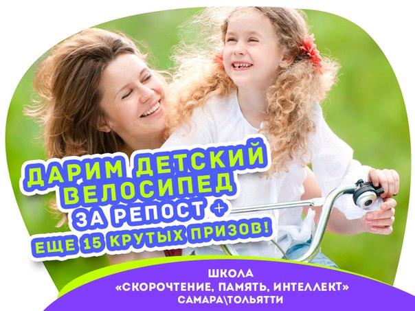 Фото №456239059 со страницы Виктории Целищевой
