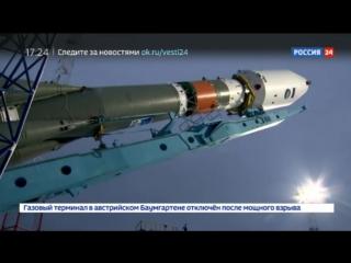Новости на «Россия 24»  •  Корпорация Роскосмос начнет активнее развивать коммерческие проекты