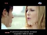 Клип Elodie Frege и Micha