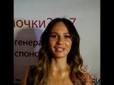 Саша Зверева в АМАКС Конгресс отеле г. Белгород