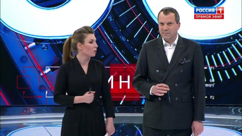 60 минут. По горячим следам [21/11/2017, Ток-шоу, HDTVRip (720p)]