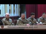 МВД ЛНР провели операцию по раскрытию заговора украинских агентов.Генерал - майор Игорь Александрович Корнет сказал,что в случае