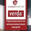 Верда Москва Межкомнатные Двери