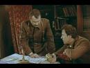 Долгий путь в лабиринте.(3 серия. из 3) 1981.(СССР. фильм-драма, военный)