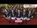 新番組「NMBのミタイ!シリタイ!大阪府議会」