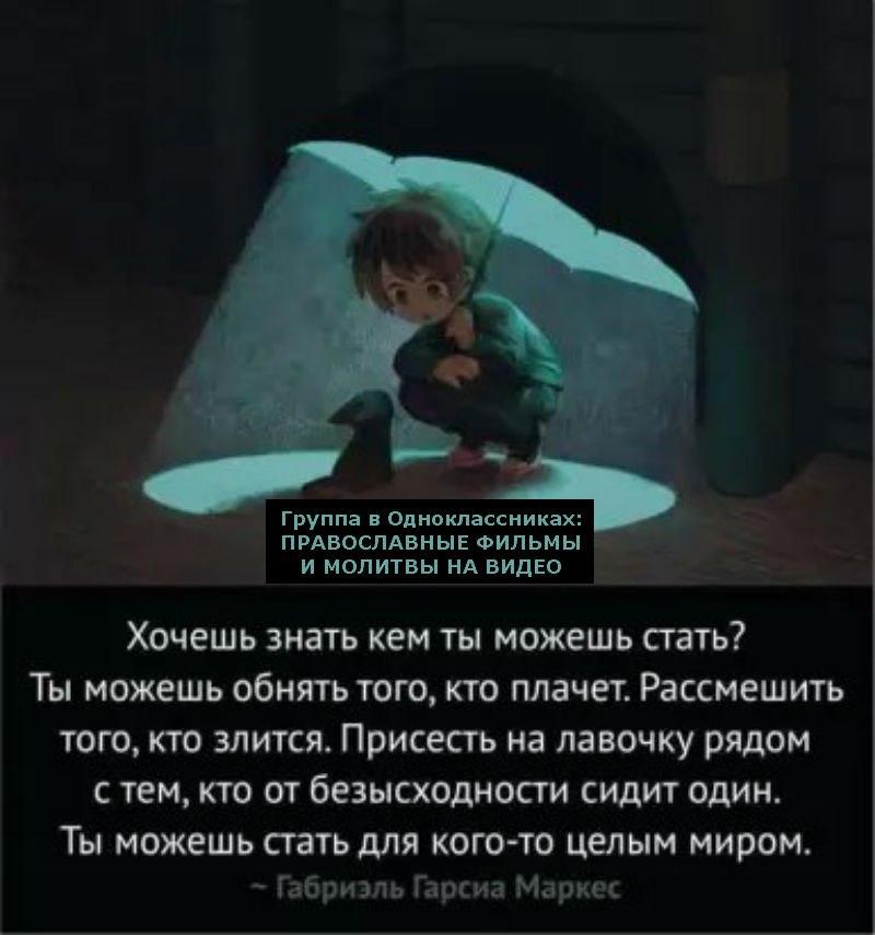 https://pp.userapi.com/c639126/v639126721/60869/rGSdiPkOwyk.jpg